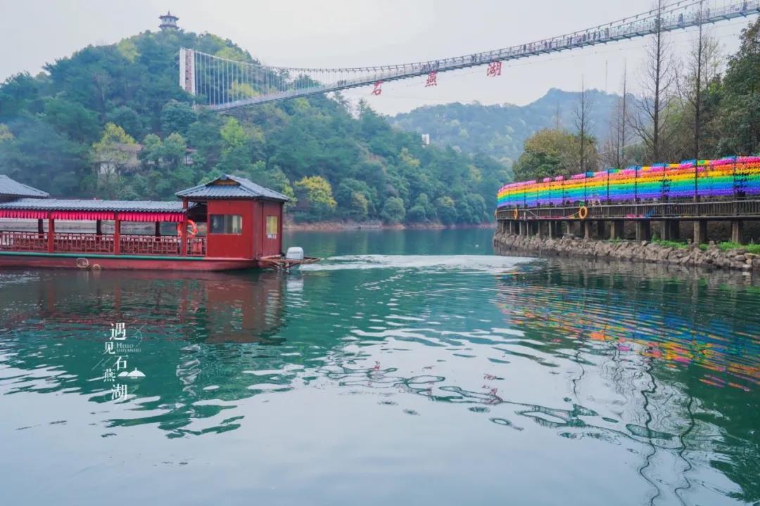 春分已至 | 来石燕湖游湖看戏、踏青赏景、打卡梦幻风车花海!