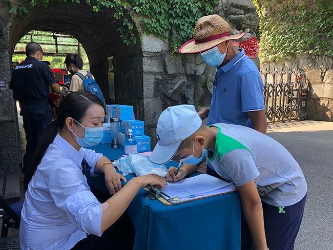 游客注意!石燕湖景区发布疫情防控入园最新通知