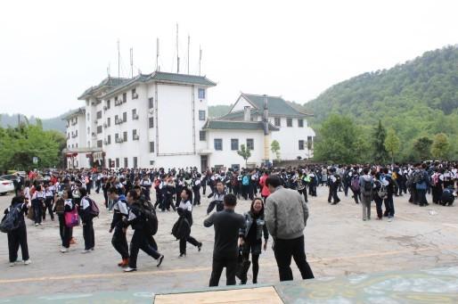 最新石燕湖旅游活动——中小学生踏青游玩