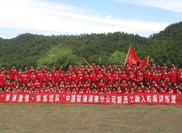 石燕湖三年经营辉煌史