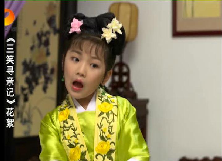《小戏骨》石燕湖拍摄!,12岁唐伯虎风流又倜傥