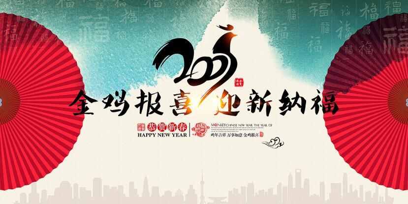 元旦玩转石燕湖参与竞技争霸、浪漫篝火晚会牵回家!