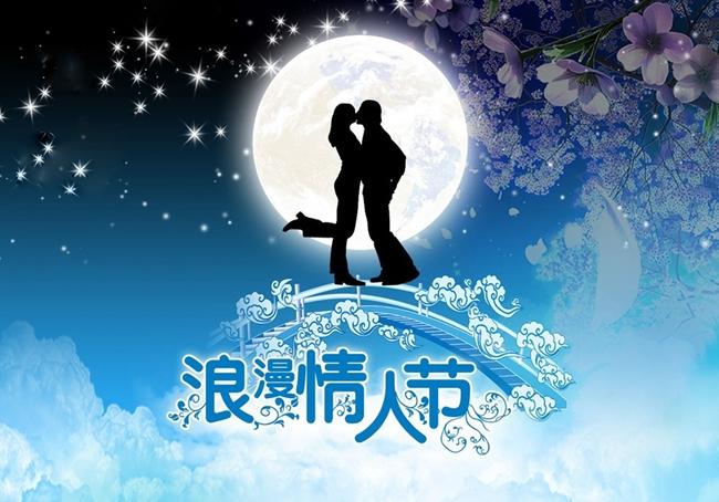 """2.14""""吻""""定情、爱在石燕湖!"""