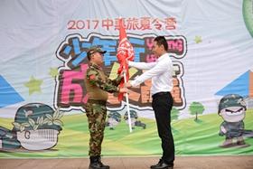 """长沙石燕湖""""少年'行'·成长'赢'""""夏令营7月开营"""