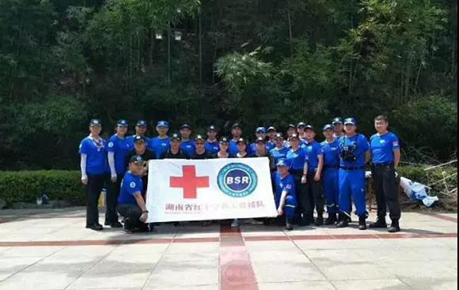 穹顶之下有蓝天 ,湖南红十字在石燕湖进行救援演练考核!