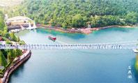 重大通知!长沙石燕湖玻璃廊桥3月1日开始试营业啦!
