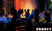 """长沙周边避暑攻略  石燕湖""""湿身""""玩水嗨翻天"""