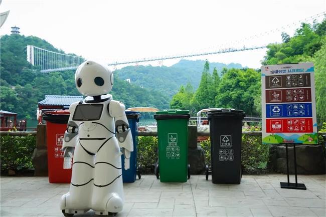 石燕湖成为湖南首个试行垃圾分类的景区,竟然还有机器人教分垃圾!