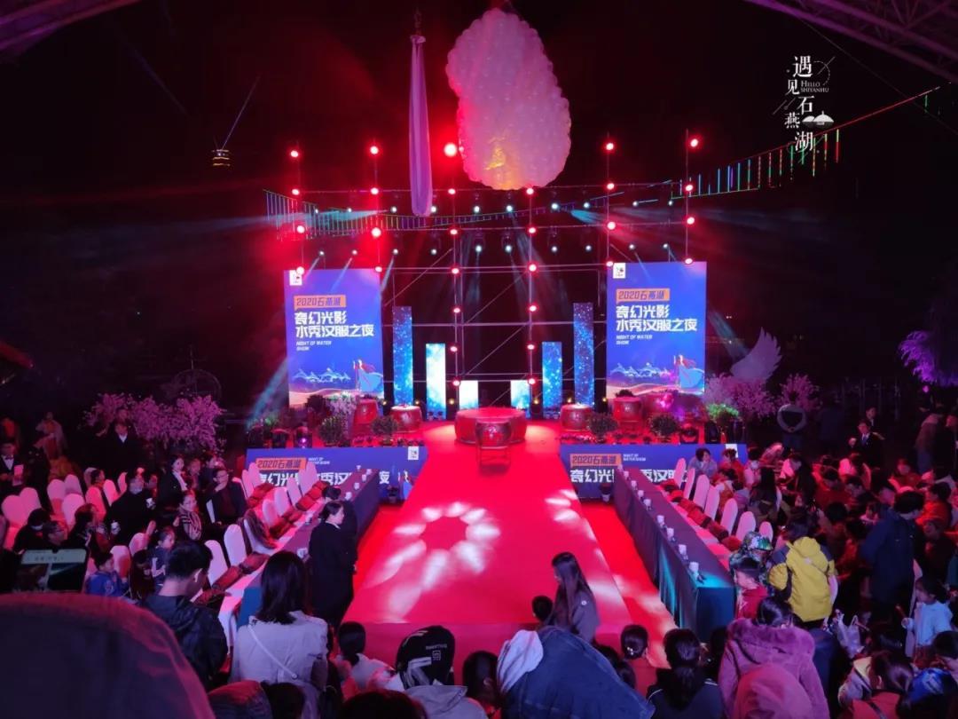"""石燕湖光影水秀节盛大开幕!科技与浪漫并存,打造长沙""""夜经济""""新名片!"""