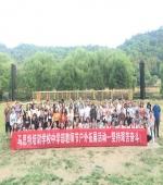 马思特培训学校中学部教师节户外拓展活动