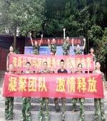 珠海仕高玛湖南服务中心拓展训练营