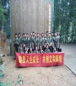 文和餐饮精英团队石燕湖拓展训练营