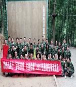 2017湖南天星行石燕湖拓展训练