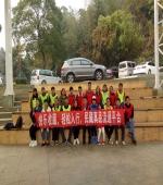 长沙羲之文化石燕湖拓展训练