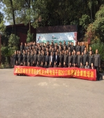 湖南京鑫职业培训学校--雨花城管执法大队石燕湖拓展培训