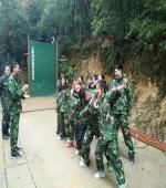 深圳牙博汇口腔医生在长沙石燕湖拓展基地拓展训练