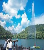 石燕湖喊泉