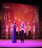 石燕湖——印象石燕湖篝火晚会