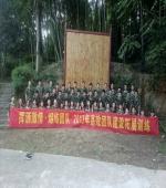2017湖南承希科技高效团建拓展训练