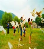 和平鸽广场