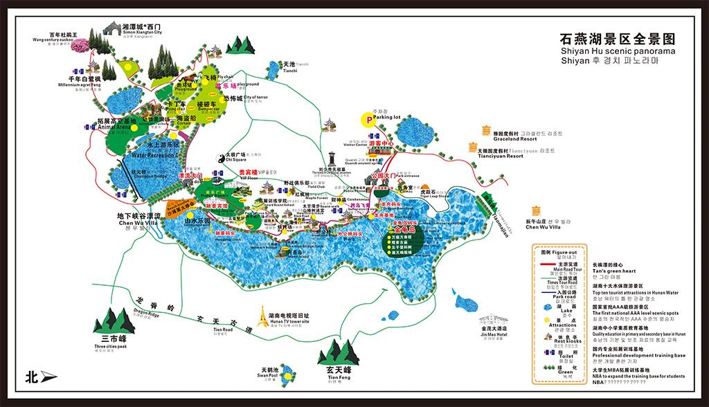 石燕湖导览图