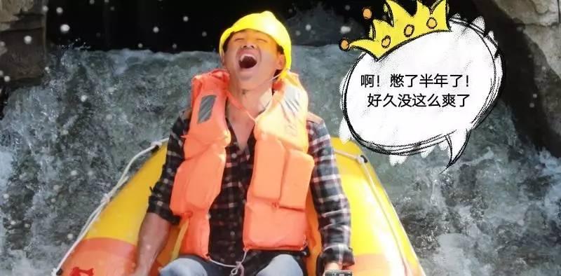 1元秒杀!5.27石燕湖黑龙潭地下峡谷漂流盛大开漂!