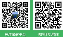 石燕湖微信二维码